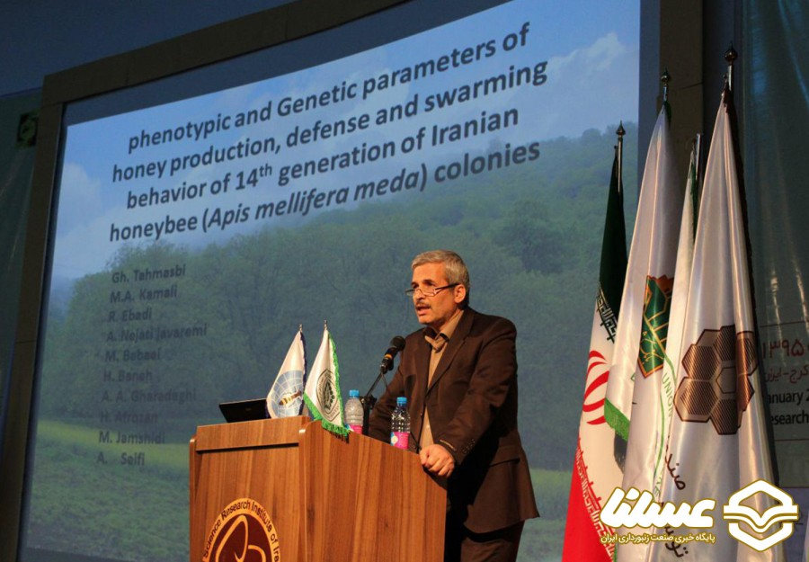 دکتر غلام حسین طهماسبی