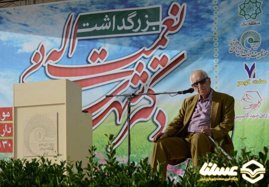 دکتر نعمت الله شهرستانی