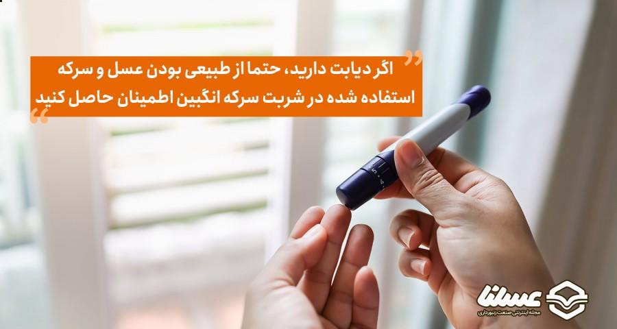 سرکه انگبین برای دیابت