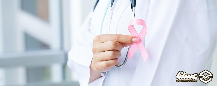 درمان سرطان با رژیم بودویگ