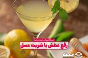 خواص عسل برای رفع عطش در تابستان