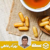 ژل رویال ایرانی، چالش ها و رهیافت ها
