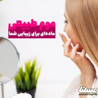 لوازم آرایشی موم دار بخرید؛ اگر به سلامت و زیبایی خود اهمیت می دهید