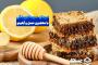 درمان سرماخوردگی و آنفولانزا با شربت عسل و آبلیمو